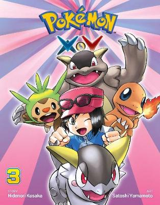 Cover of Pokemon X*Y, Vol. 3