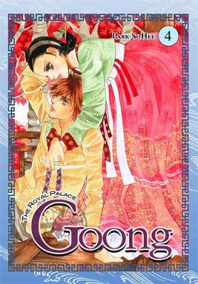 Cover of Goong, Vol. 4