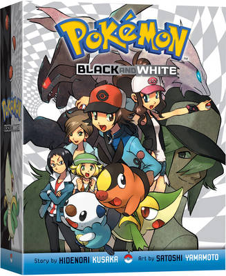 Cover of Pokemon Black and White Box Set