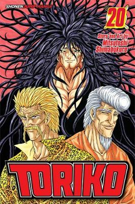 Cover of Toriko, Vol. 20