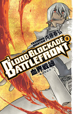 Cover of Blood Blockade Battlefront