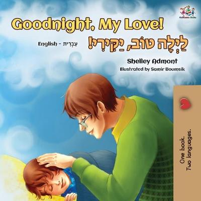 Cover of Goodnight, My Love! (English Hebrew Bilingual Book)
