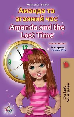 Book cover for Amanda and the Lost Time (Ukrainian English Bilingual Children's Book)