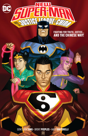Book cover for New Super-Man and the Justice League China