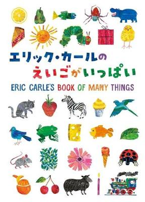 Cover of Eric Carle's Book of Many Things