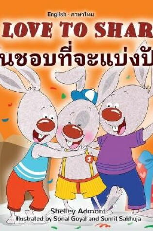 Cover of I Love to Share (English Thai Bilingual Children's Book)