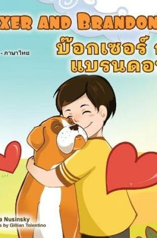 Cover of Boxer and Brandon (English Thai Bilingual Book for Kids)