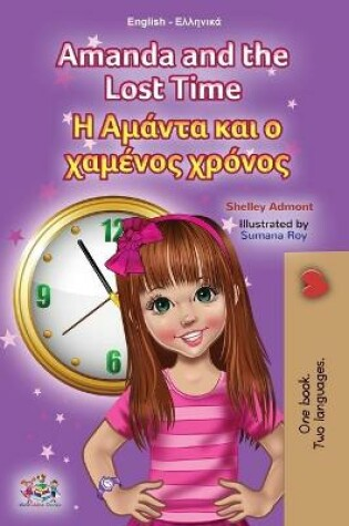 Cover of Amanda and the Lost Time (English Greek Bilingual Book for Kids)