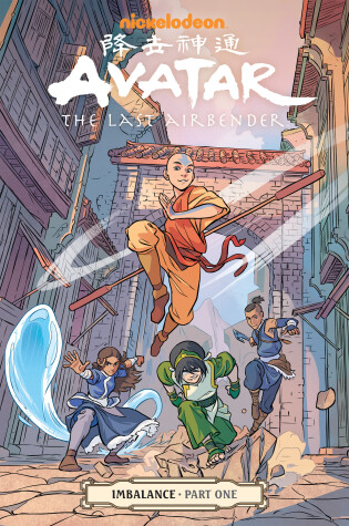 Cover of Avatar: The Last Airbender - Imbalance Part One