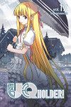 Book cover for Uq Holder 17