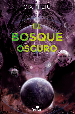 Cover of El Bosque Oscuro/ The Dark Forest