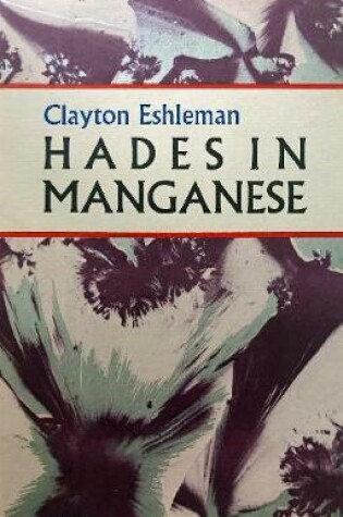 Cover of Hades in Manganese