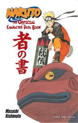 Cover of Naruto: The Official Character Data Book