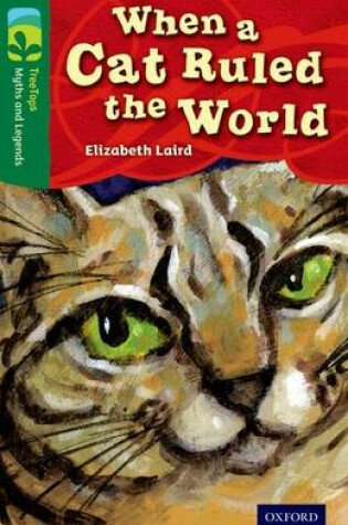 Cover of Level 12: When A Cat Ruled The World
