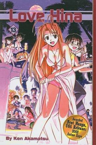 Cover of Love Hina, Volume 13