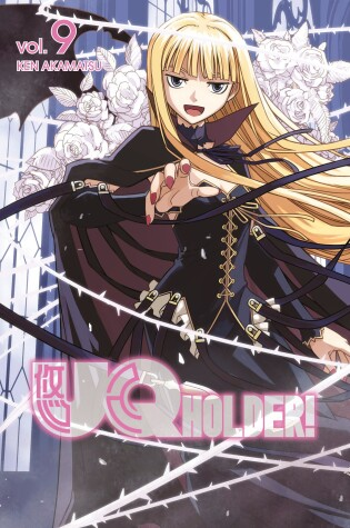 Cover of Uq Holder 9