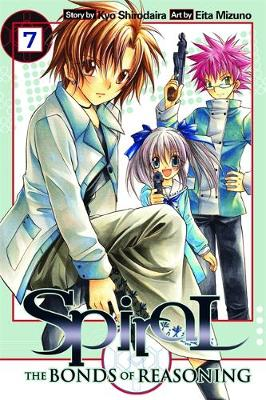 Cover of Spiral, Vol. 7