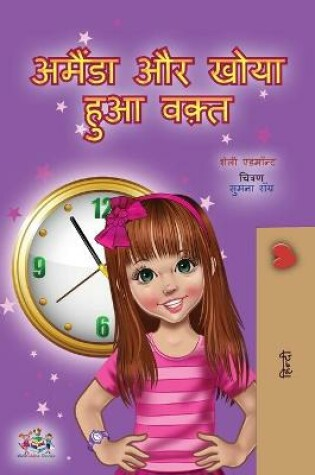 Cover of Amanda and the Lost Time (Hindi Children's Book)