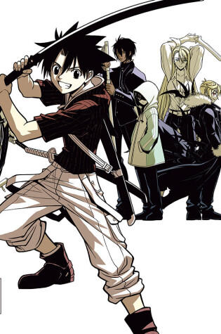 Cover of Uq Holder! 23