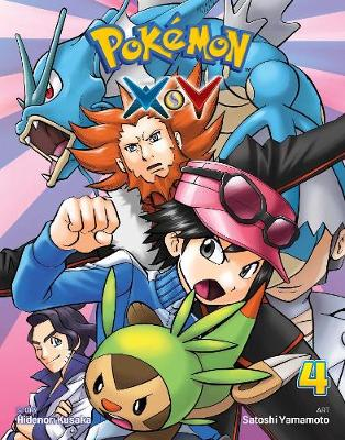 Cover of Pokemon X*Y, Vol. 4